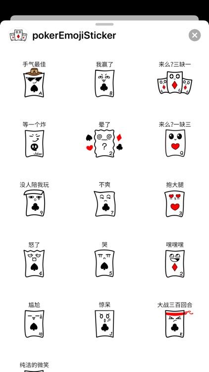PokerEmoji screenshot-4