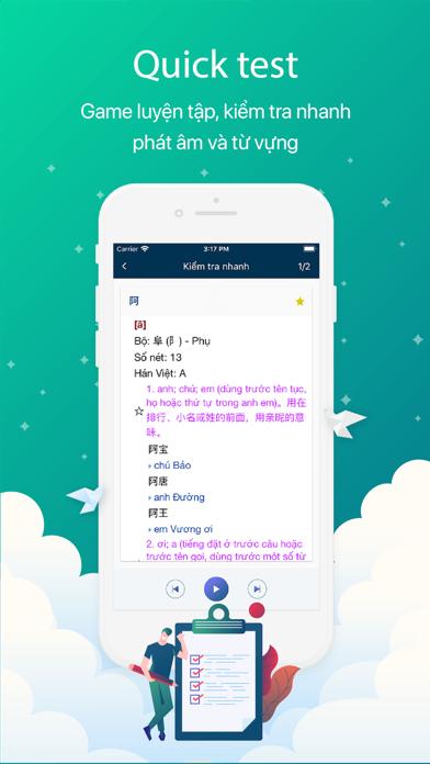 Từ Điển Trung Việt - VDICT screenshot three