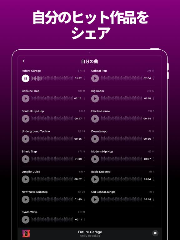 https://is5-ssl.mzstatic.com/image/thumb/PurpleSource113/v4/8a/7a/81/8a7a8156-d18a-5e7b-d93b-8b67b61788ce/9ed16621-ab32-48e0-bead-f1bddcc8e289_ipadPro129_Japanese_05@2x.png/576x768bb.png