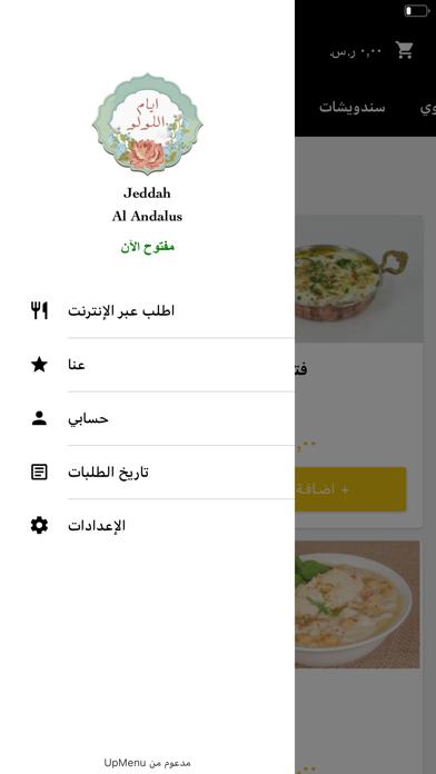 AyamAllulu screenshot 3