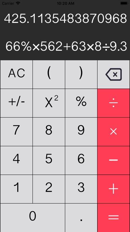 Calculator Plus Pro