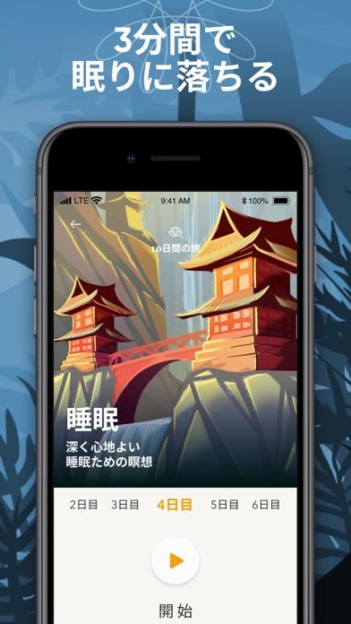 https://is5-ssl.mzstatic.com/image/thumb/PurpleSource113/v4/ad/34/6a/ad346a7f-8b10-a73b-5dec-d3a5e945df33/9c9de9ba-1a0b-483a-873a-635663af04ab_1_Iphone_8Plus__U005bjp_U005d.jpg/392x696bb.jpg