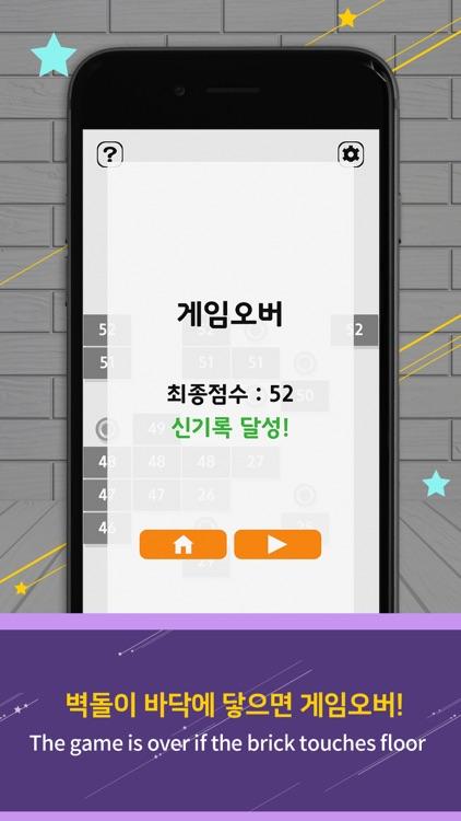 Swipe Brick Breaker screenshot-4
