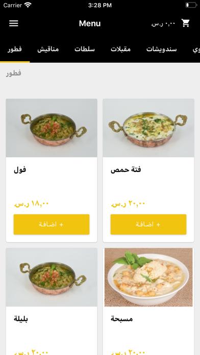 AyamAllulu screenshot 4