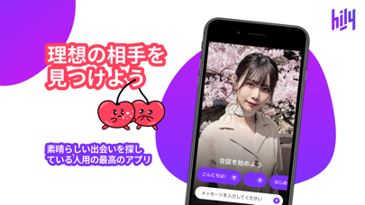 https://is5-ssl.mzstatic.com/image/thumb/PurpleSource113/v4/dd/2e/1b/dd2e1bb8-2c10-11be-0a46-15aced8f004c/c7843cba-74e2-4fab-857f-133d1d38b8e3_01_0620_01_0000_ALL_Ja_JapaneseScreens_JapaneseScreens3_ASO_2208x1242.png/406x228bb.png