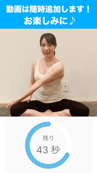 健康体操アプリのおすすめ画像3