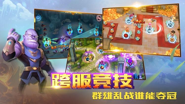 守护城堡-放置类塔防手游 screenshot-4