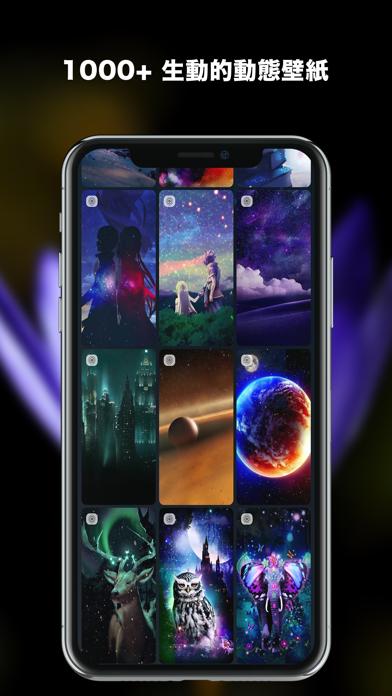 漂亮的壁紙  Wallpaper 4K for iPhone屏幕截图2