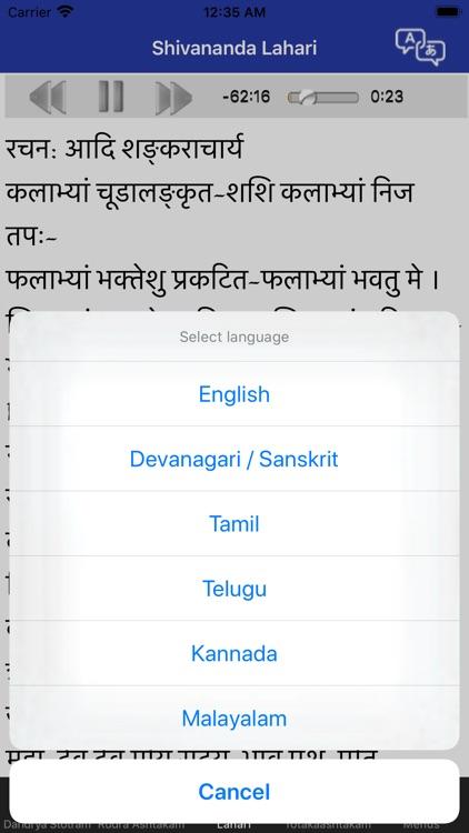 Shiva Sloga 5 screenshot-3