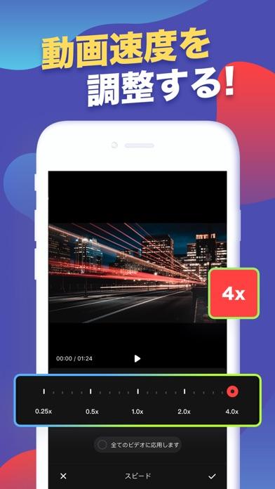 画面録画 - スクリーン 録画アプリのおすすめ画像7