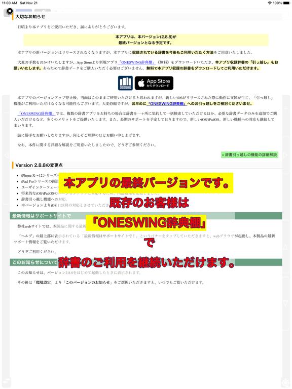 https://is5-ssl.mzstatic.com/image/thumb/PurpleSource114/v4/06/64/b6/0664b6cf-c985-ac9a-d33c-aa6cfc2bf51a/ab0d19e0-fdab-45e4-b54f-ee5a8e895f99_LaunchScreen_U007eiPad2.png/576x768bb.png