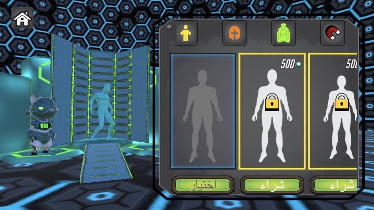 ركض - تحديات screenshot-5