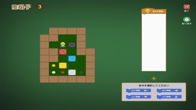 Scratch小児プログラミングの啓蒙教育のおすすめ画像5