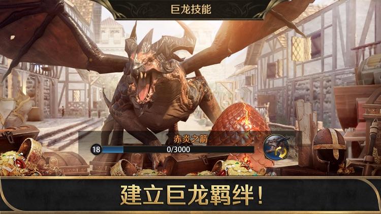 阿瓦隆之王 screenshot-4