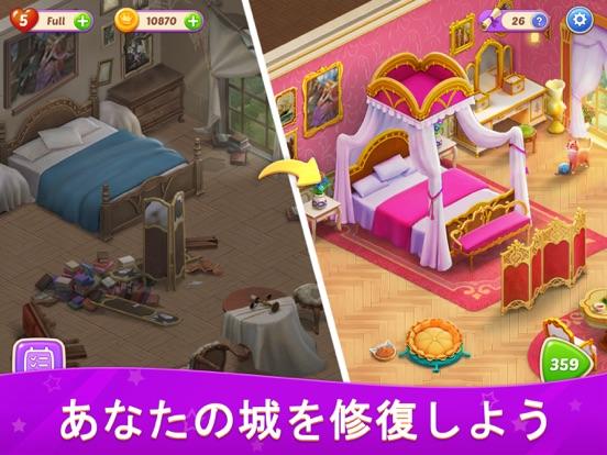 Castle Story: Puzzle & Choiceのおすすめ画像1