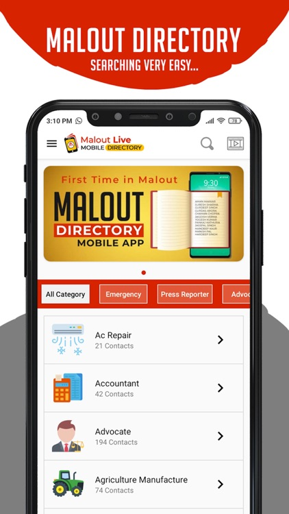 Malout Directory