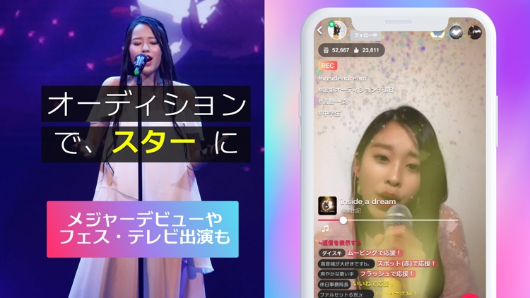 KARASTA - カラオケ配信/歌ってみた動画アプリ screenshot-4