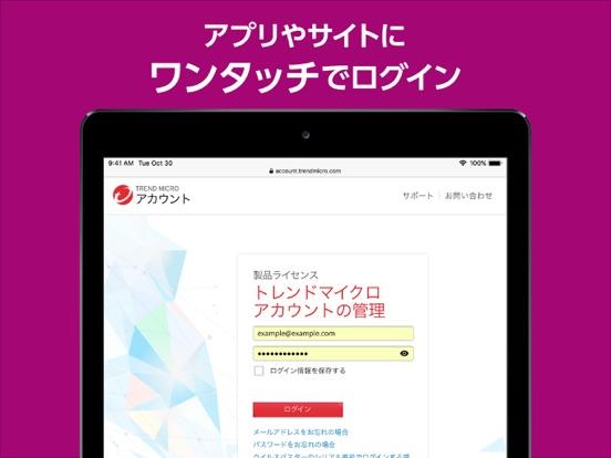 https://is5-ssl.mzstatic.com/image/thumb/PurpleSource114/v4/13/18/d5/1318d52f-4b44-4f3c-3273-8c6f12005123/feb27a55-e847-459a-a7fa-96ce260ea654_2.Apple_2732x2048_2rd_CC.jpg/552x414bb.jpg