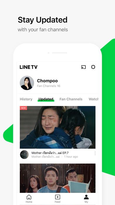 LINE TV Screenshot