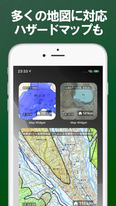 Map Widgetのおすすめ画像2