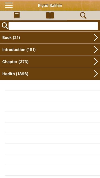 Riyad Salihin: English, Arabic screenshot-5