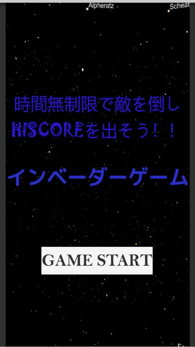 Fighter01 screenshot 2