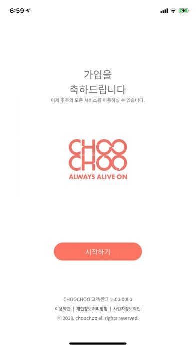 choochoo screenshot 3