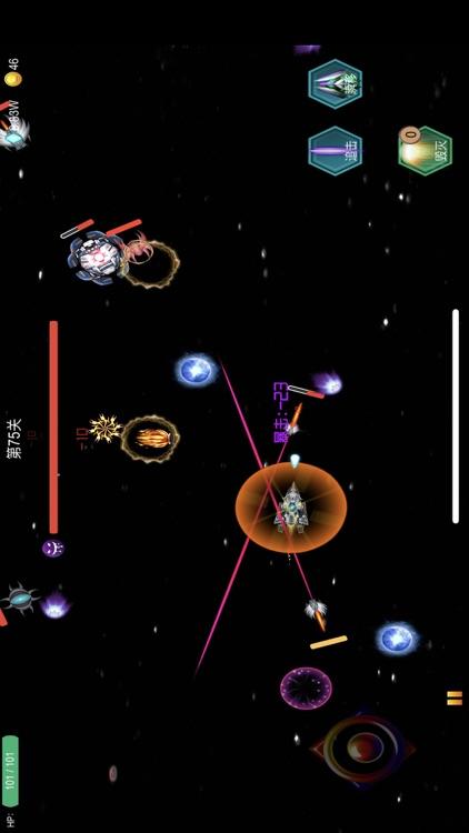 战机狂怒 screenshot-2