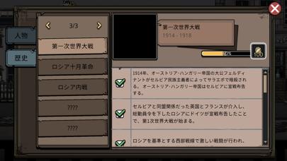ペチカ-ビジュアルノベルストーリーアドベンチャー ゲーム紹介画像4