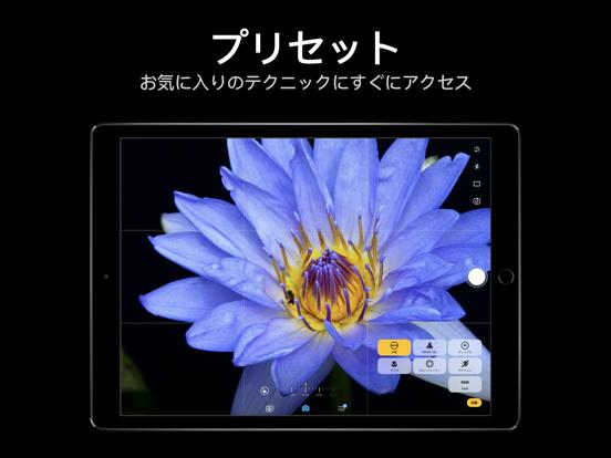 Camera+ 2 - 高度なカメラと写真エディターのおすすめ画像2