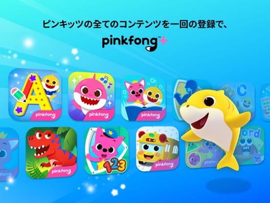Pinkfong カータウンのおすすめ画像6