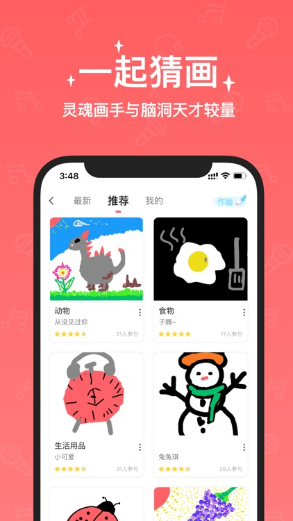 宠我 - 语音聊天交友处cp screenshot-4