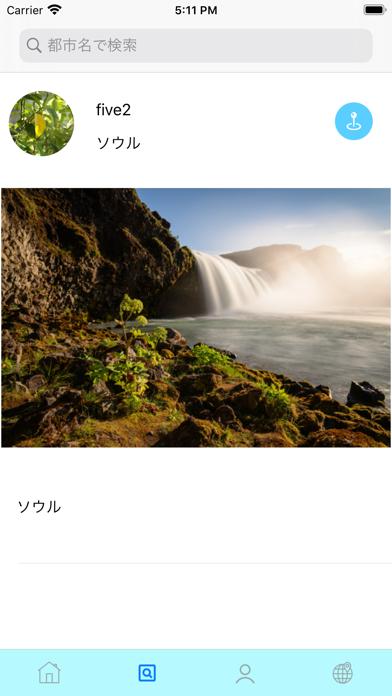 Travel Records screenshot 3