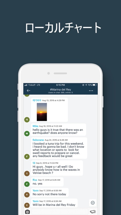 Windy.app: 天気予報 - 風予報、風速 ScreenShot8