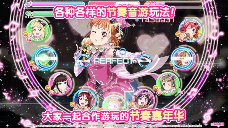 Love Live! 学园偶像祭 screenshot-4