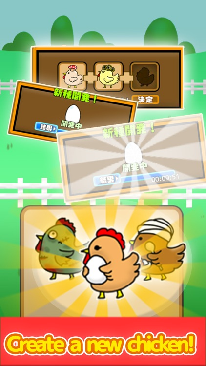 Chicken farm story ~Idle Game~