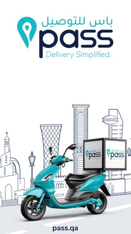 Pass Delivery
