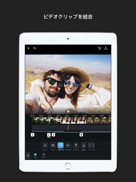 https://is5-ssl.mzstatic.com/image/thumb/PurpleSource114/v4/23/64/88/23648808-79ad-e522-53ff-acf84fcdeacd/660dbced-56c2-45fd-bdd7-8efdf63ce386_ja__screenshots__iOS-iPad-Pro__03.jpg/576x768bb.jpg