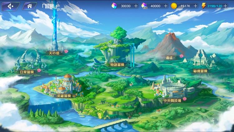 レッド:プライドオブエデン screenshot-6