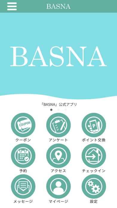 BASNA Screenshot
