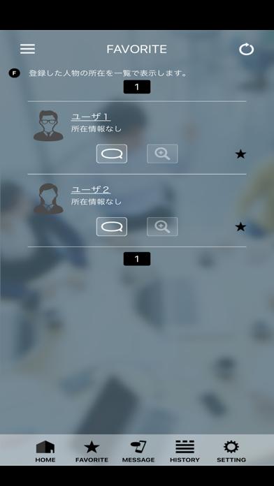 Connectedxデジタルコミュニティマネージャー紹介画像2