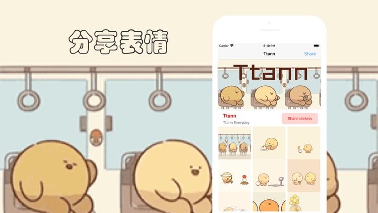 Ttann