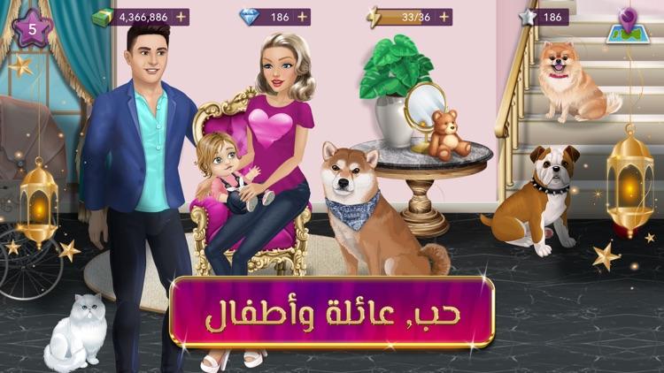 ملكة الموضة   لعبة قصص و تمثيل screenshot-3