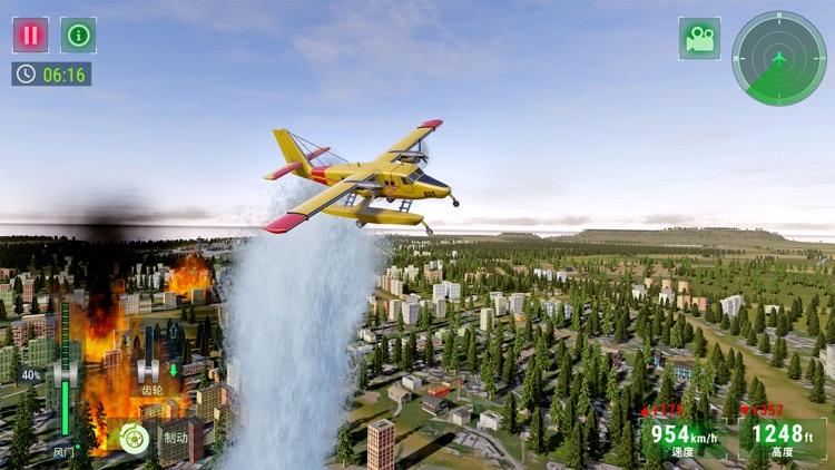 飞行模拟器2021 - 多人