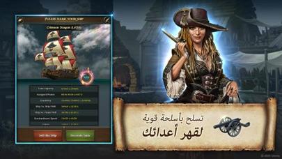 Pirates of the Caribbean : ToWلقطة شاشة2