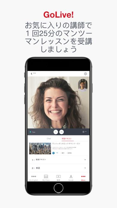 EnglishCentral - 英語学習アプリのおすすめ画像3