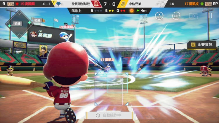 全民打棒球 Pro screenshot-6