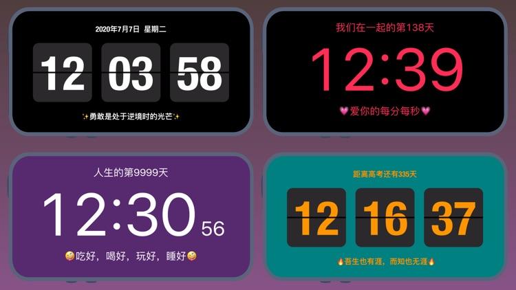 AClock - Digital Flip Clock