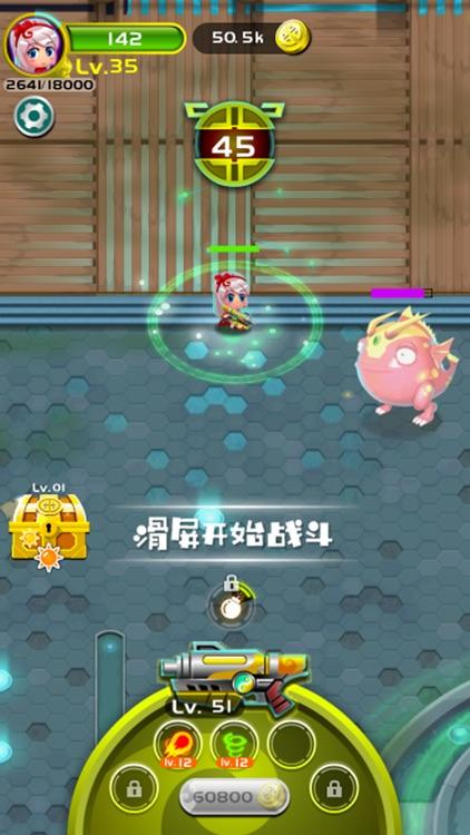 枪战王者 - 神枪英雄 screenshot-4