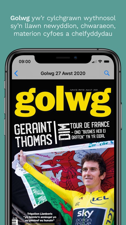 apGolwg